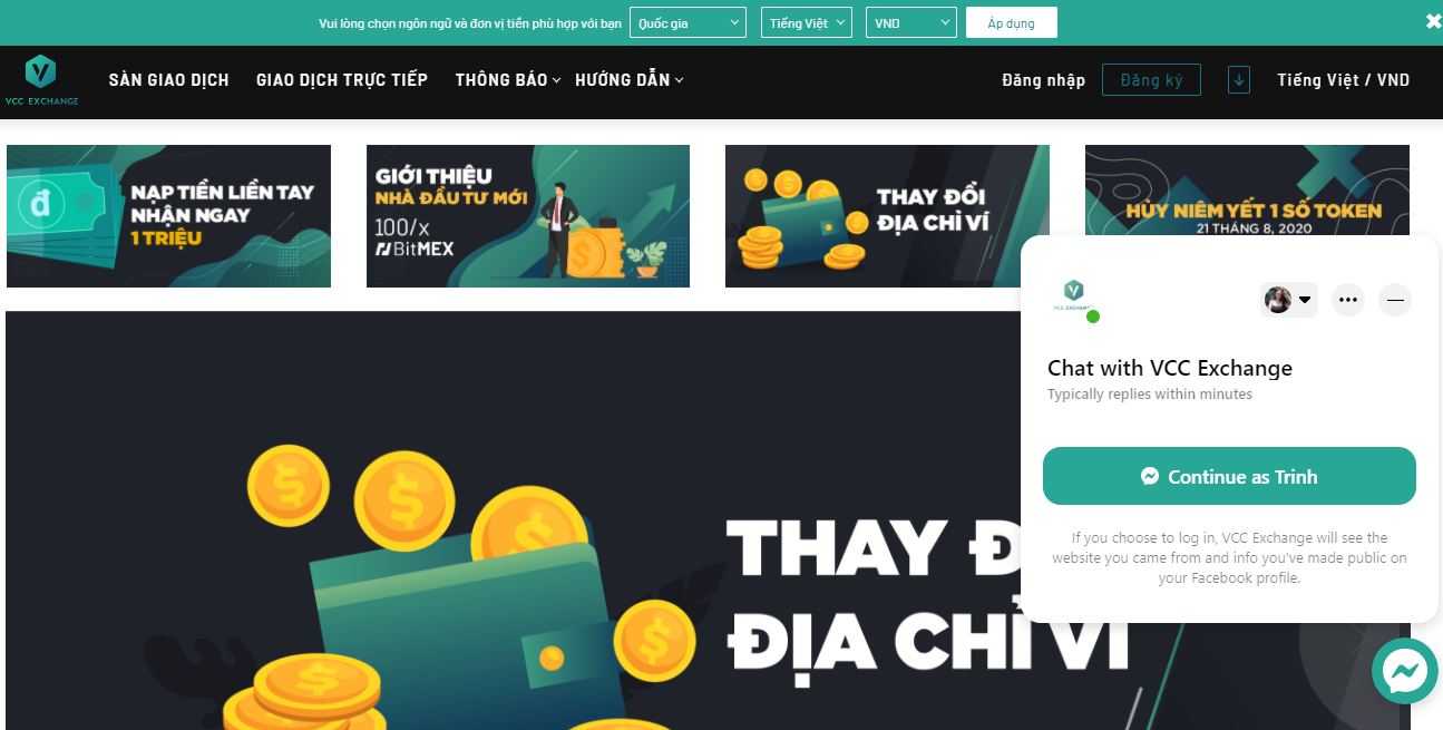 Giao diện của VCC.Exchange
