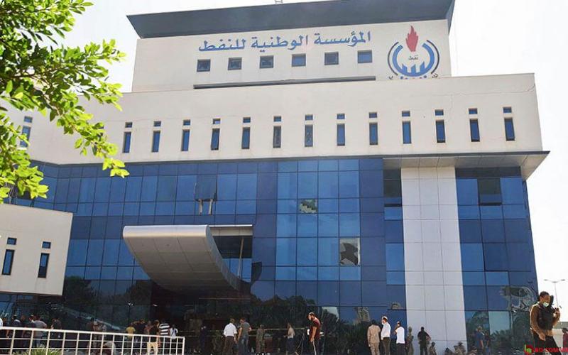 Tập đoàn Dầu khí Quốc gia Libya
