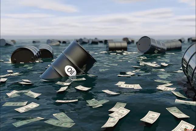 Giá dầu thô giảm